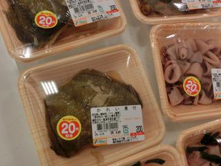 かれい煮付け200円。安い。しかも20円引き