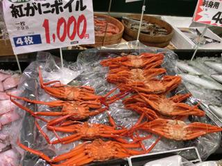 海産物自体が豊富で安かった