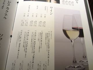 チェーン居酒屋さんだけど、ワインが置いてあるのが売りらしい。