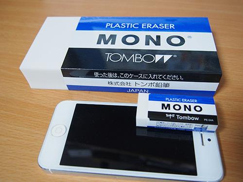 iPhoneに乗ってるのが通常サイズ。大きいのは非売品の大型サイズ。