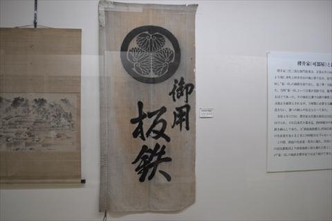 松江藩庇護のもと製鉄を行なっていた