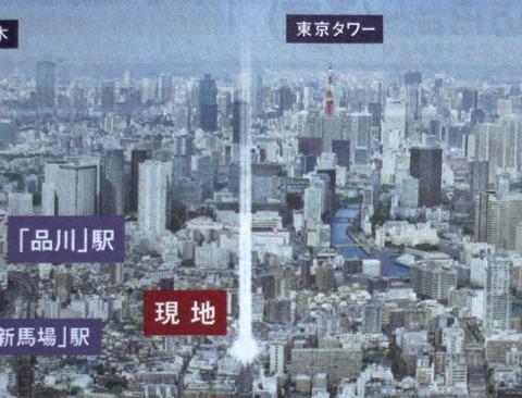 たぶん奥の東京タワーより高い