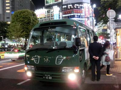 東急ハンズ渋谷店から渋谷駅の無料送迎バスも乗っちゃうぜ(意外な道を通るのでおもしろい)