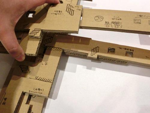 地下2階を持ち上げて地下3階の半蔵門線ホームを見る(進撃の巨人感覚!)