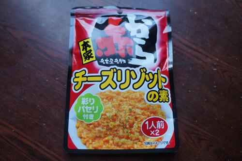 名古屋名物 本家 赤から チーズリゾットの素