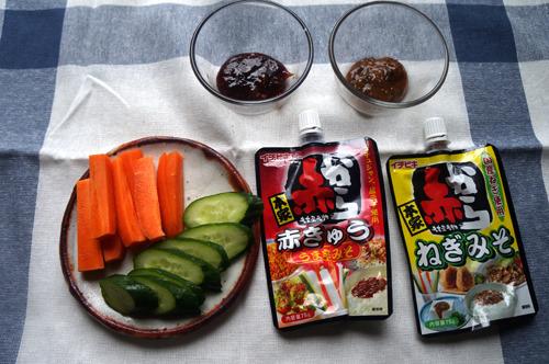 おなじ「赤から」ブランドの生野菜や白ごはんに乗せる味噌ディップも買った(こちらは愛知と三重で販売)。うまい味噌ならまかせとけという気概は何しろ伝わった