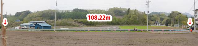 108.22mはのちの計測で明らかになる