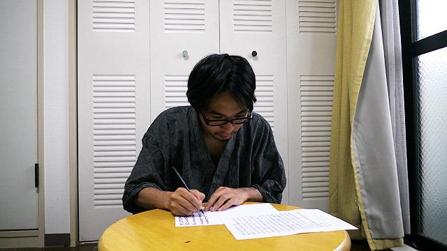 手書きで写す