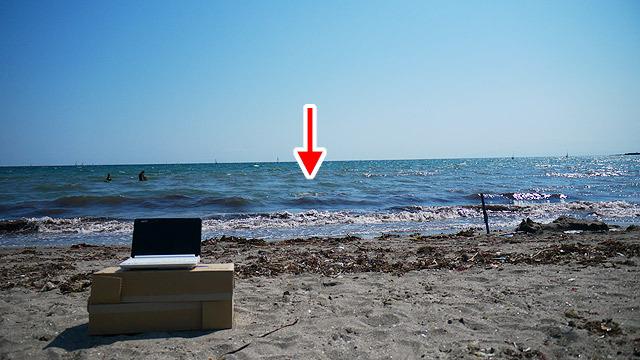 浜辺にパソコンを持って行って、