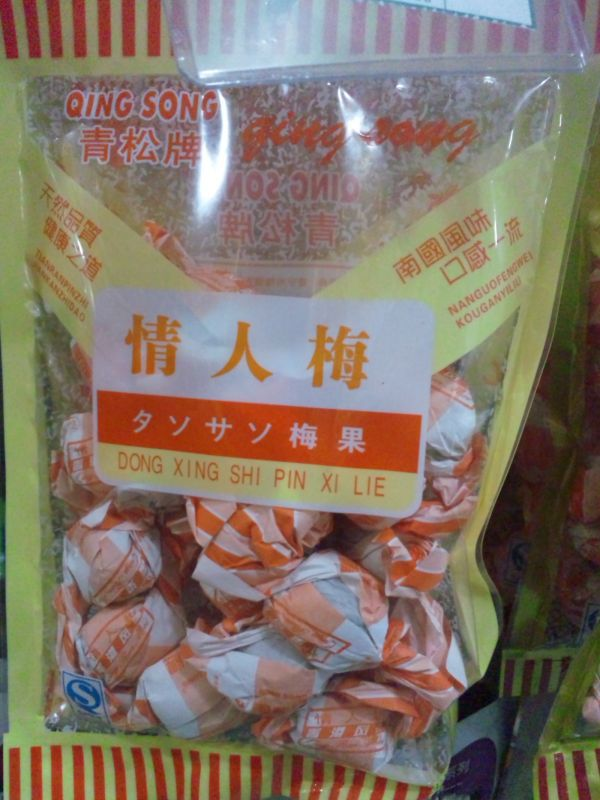 タンサンと書こうとしたのだろうが、タソサソとなっている。世界的な定番の変な日本語の技法だ。