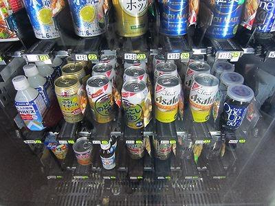 乾きもののおつまみつき、発泡酒。しかも安い、150円。