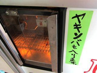 なんと、カップヌードルの自販機のお湯が使えるようになっています。