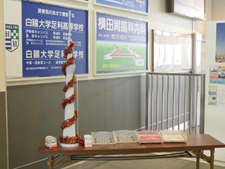 館林駅にもスカイツリー模型が。聞くと、63.4kmとは関係ない。