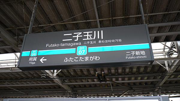 隣駅までは歩ける!