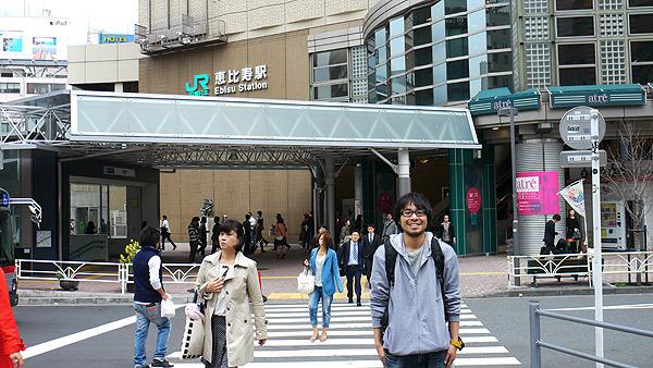恵比寿駅。一駅だから歩こうと思います!