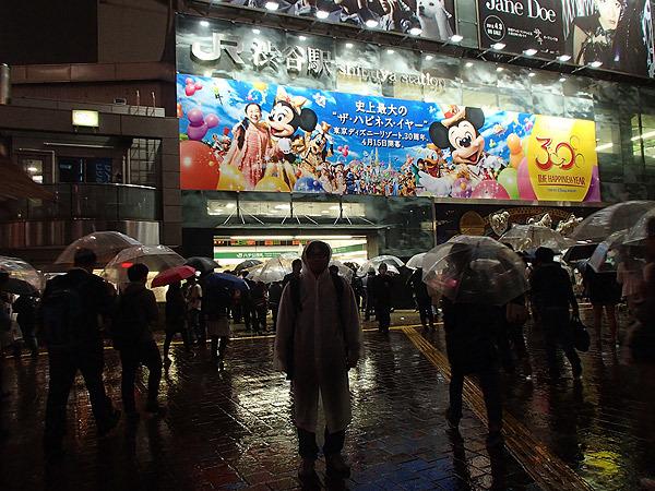 渋谷に到着!