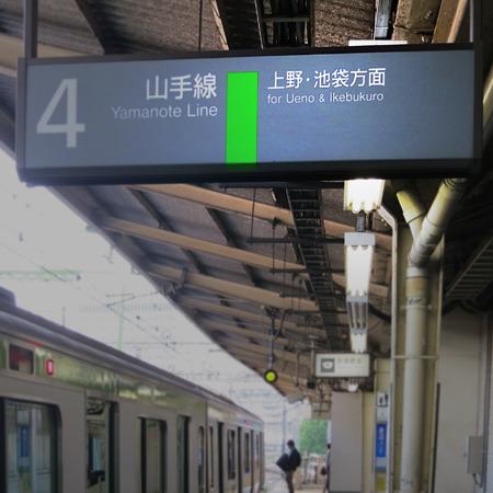 東京。当然のことながらいままで表示されていた「東京方面」はなくなった。替わりに何駅が追加されるかと期待したら、この通り。余白を残した余裕ぶり。さすが東京駅、というべきか。