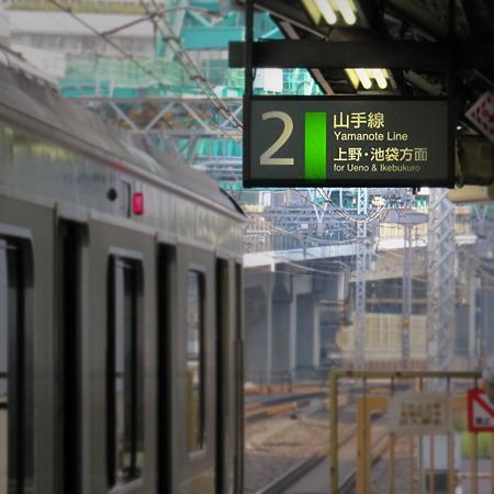 秋葉原。神田さんがせっかく追加した分を、ふたたび無視。東京の真似か。