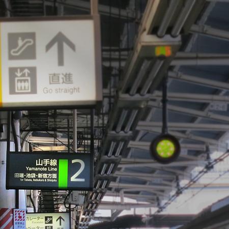上野。巨大駅だが、東京とは対照的な実直ぶり。訛り懐かし停車場、と愛される理由がわかる気がする。