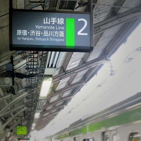 代々木。新宿スタイルを踏襲。でも言われてみればこういう風に次の駅が表示されてるケースがもっとあってもいいんじゃないかと思った。