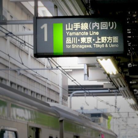 大崎。そうだよね、もう上野出すべきだよね。これで一周。