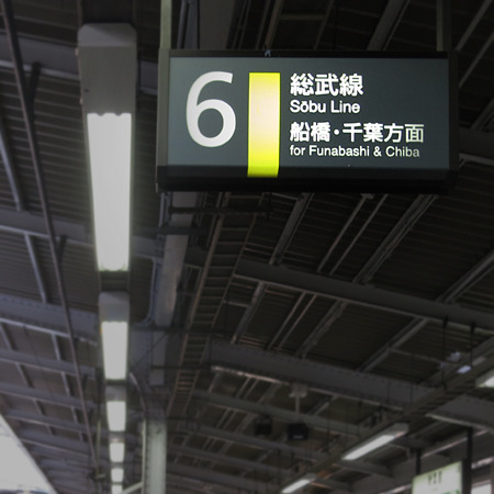 秋葉原のこの「千葉県に行くんですよ!」っていう宣言がすごい。