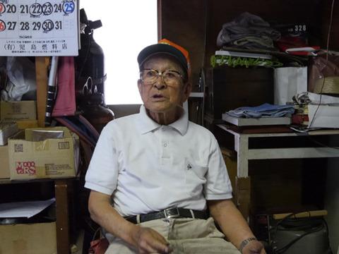 今の大西さん、90歳ってなんだろうと思えてくる