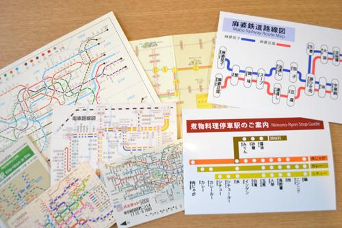 ほかの地下鉄路線図と並べてみると……