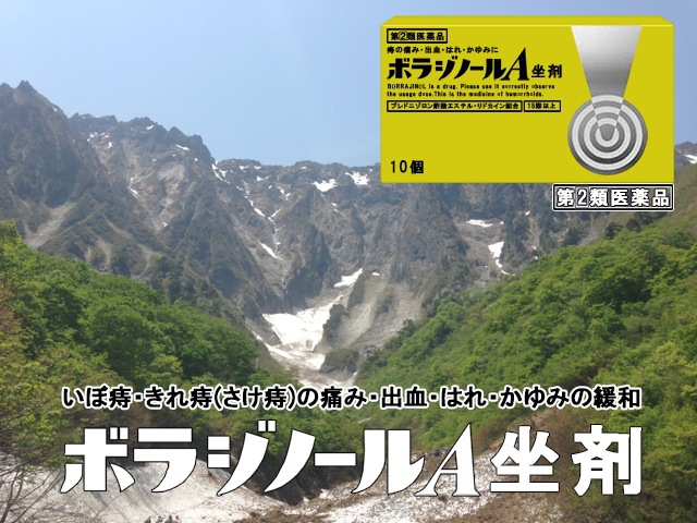 谷川岳の一ノ倉沢。登ってみたいなぁ。