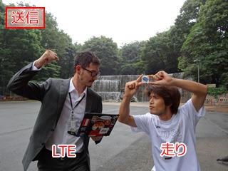 「ネットで送ると走って届ける、どっちがはやい?」より、左が井田