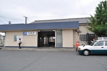 五條市の五条駅。