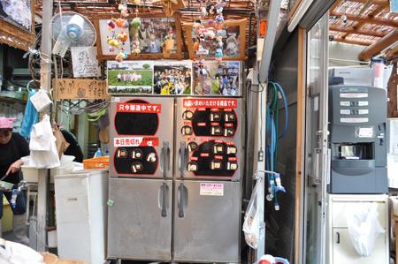 冷蔵庫がメニュー表。お昼二時過ぎで既に売り切れの商品が多数。