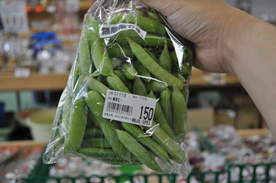 二件目行く途中で見た野菜直売所の野菜がもの凄く安くていっぱい買った。奈良、超良いね。