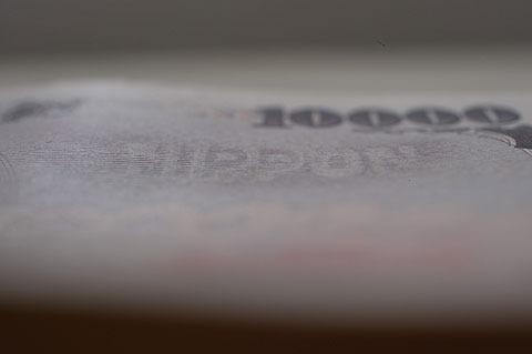 斜めから見ると「NIPPON」の字が見える。
