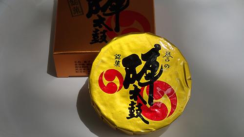 熊本といえばこれ。