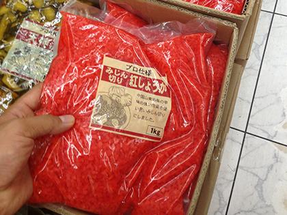 紅ショウガの1kg袋。ほぼ枕。