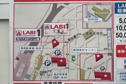 こちらはヤマダ電機(LABI)の案内図。