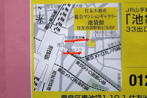マンションギャラリーの地図にも2店舗とも載ってる。