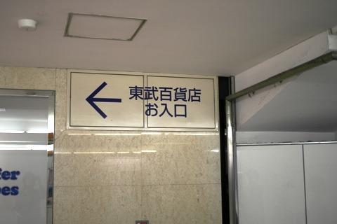 「お入口」があるくらいだ。