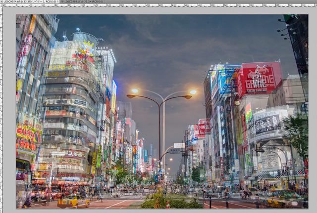 上野2枚の写真をフォトショップに取り込み、半透明にして重なる位置を探ります。