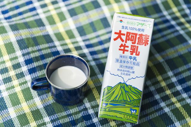 牛乳も、汲む。それにしてもこの牛乳、モチーフの阿蘇山の噴煙をカジュアルに吹き出しのように使っており熊本の人はさすがだと思わされた