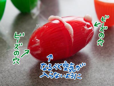 熟したグミの実みたいな色のビーズ