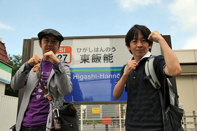 萩原「降りたの初めてです」 伊藤「なぜファイティングポーズなんでしょう」