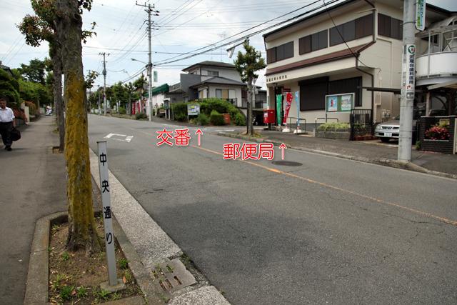 萩原「中央通りに郵便局と交番が並んでる、ここ高麗の官庁街ですね」