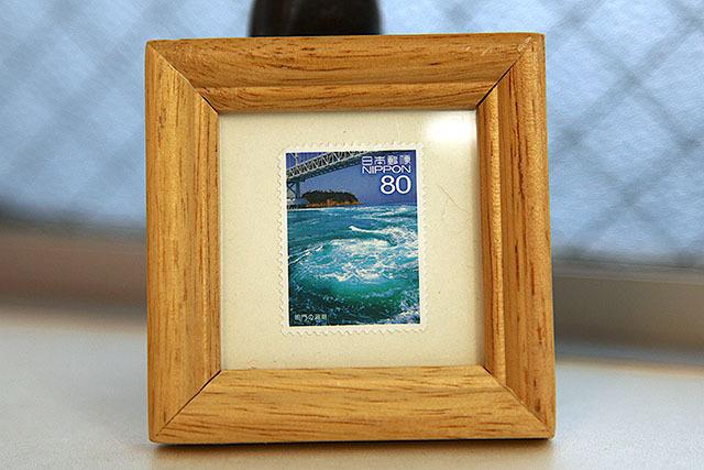 渦潮の切手。やっぱ消印無いといいなー、こうして飾るぶんには。