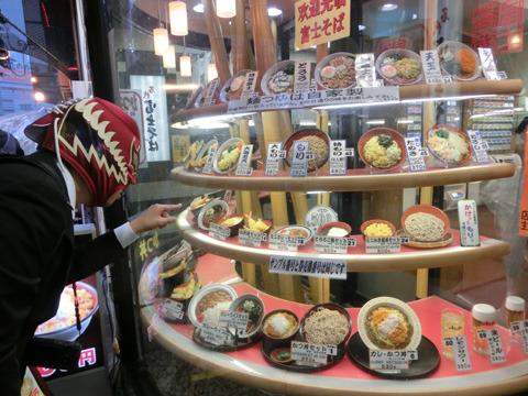 富士そばでは、天玉そばと決めています