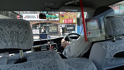 と思ってタクシーに乗ったら「若い人には面白いかどうかわかんないよ」って言われた。