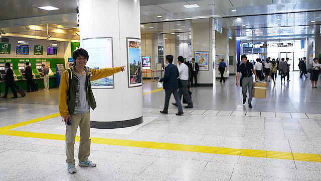 東京駅の出口を指差す