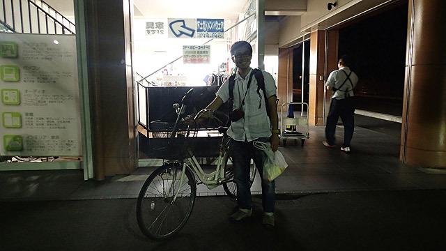 自転車を買いました!