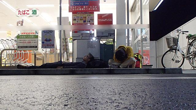 深夜の雨宿り(茨城県に入った)